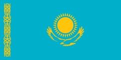 visum aanvragen kazachstan